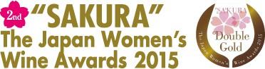Vína zo slovenského vinárstva Mrva & Stanko ocenené v Japonsku na SAKURA AWARDS 2015