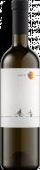 VYPREDANÉ - DEVÍN 2015 Chateau Rúbaň Neskorý zber biele víno, obj. 0,75 L, Alk. 12,5 % obj.