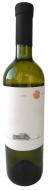 MÍLIA Chateau Rúbaň biele víno, obj. 0,75 L, Alk. 11,5 % obj.