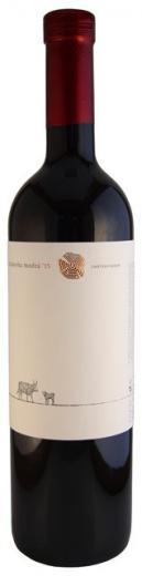 FRANKOVKA MODRÁ 2015 Chateau Rúbaň červené víno suché, obj. 0,75 L, Alk. 13 % obj.