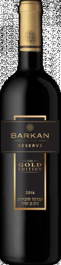 CABERNET SAUVIGNON Gold edition Barkan vineyards