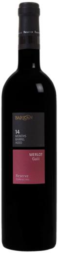 MERLOT RESERVE BARKAN wines Kosher Israel, obj. 0,75 L, Alk. 13,5 % obj.