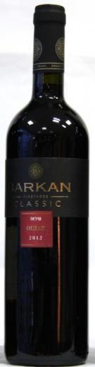 Shiraz Classic Barkan wines Israel, červené víno, 0,75L