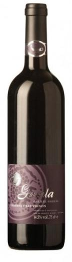 Cabernet Sauvignon Gamla Golan Heights Winery Israel, obj. 0,75 L., Alk. 14.5 % obj.