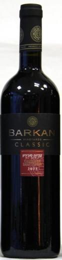 CABERNET SAUVIGNON Barkan Classic obj. 0,75 L. Alk. 13 % obj.
