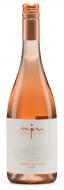 CABERNET SAUVIGNON Rosé - ružové Vinárstvo Tajna polosuché víno, obj. 0,75 L., Alk. 12 % obj.