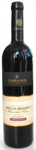 CABERNET SAUVIGNON Barkan Special Reserve Winemakers Choice, obj. 0,75 L, Alk. 14,5 % obj.